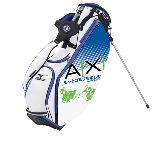 Mizuno 2013 AeroLite X Stand Bag